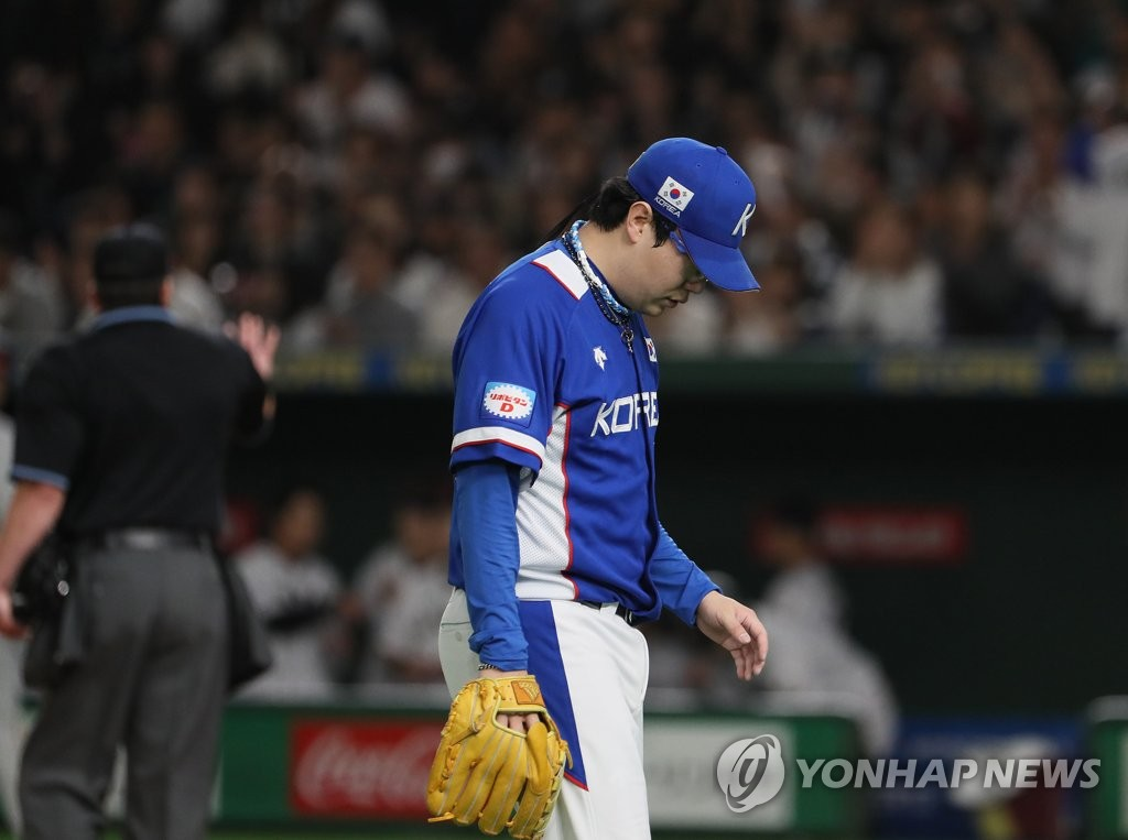 In this file photo from Nov. 17, 2019, Yang Hyeon-jong of South Korea hangs his head after allowing a three-run home run to Tetsuto Yamada of Japan in the bottom of the second inning in the final of the World Baseball Softball Confederation (WBSC) Premier12 at Tokyo Dome in Tokyo. (Yonhap)