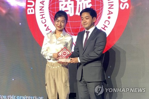 Incheon airport receives Best DFS award