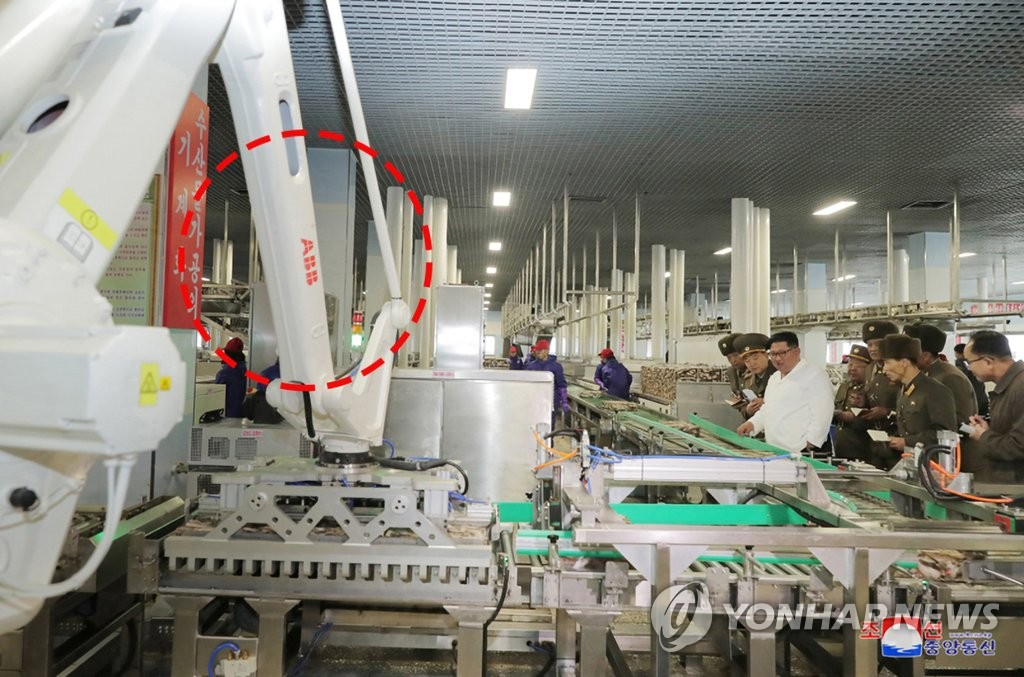 ABB machinery in N. Korea