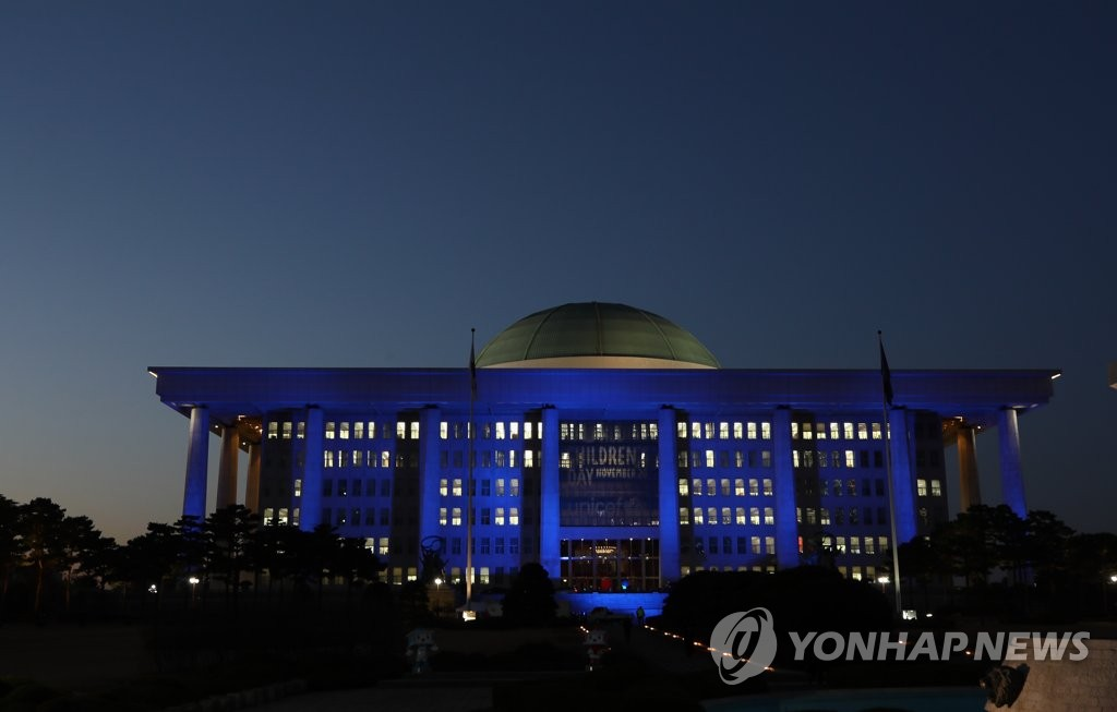 Blue National Assembly