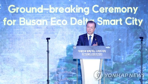 (LEAD) S. Korea to build 1st smart city in Busan by 2024