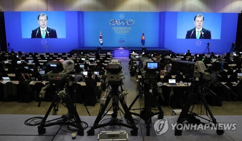 (LEAD) Moon calls for deeper S. Korea-ASEAN cultural cooperation for co-prosperity