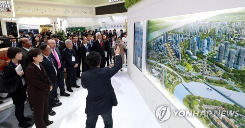 (LEAD) S. Korea, ASEAN nations launch consultative body on smart cities
