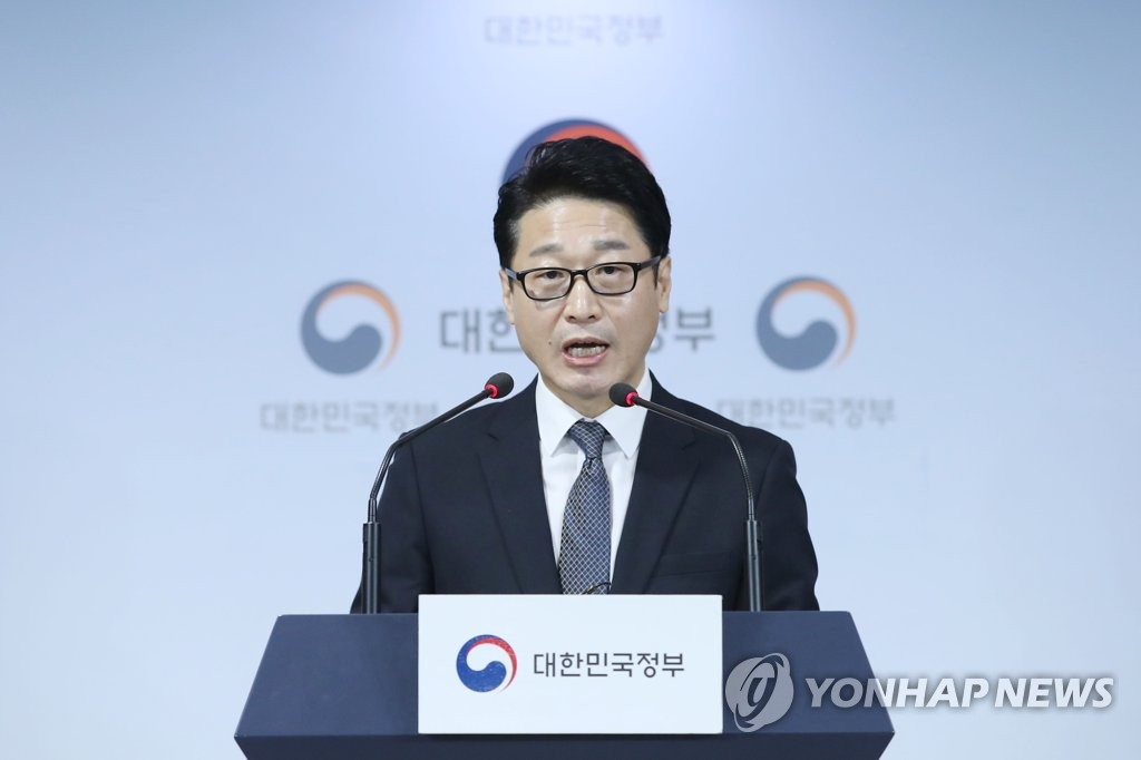 Lee Ho-hyeon, the director general for International Trade Policy under the Ministry of Trade, Industry and Energy, speaks during a press brefing in Seoul on Nov. 29, 2019. (Yonhap)