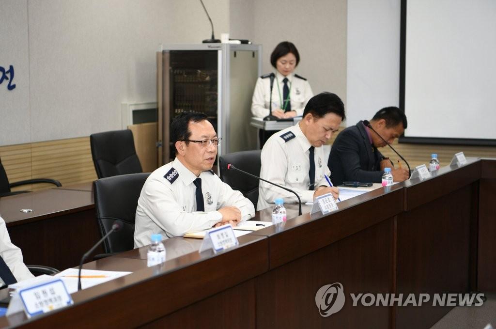 소방청, 한국소방단체총연합회 간담회 개최