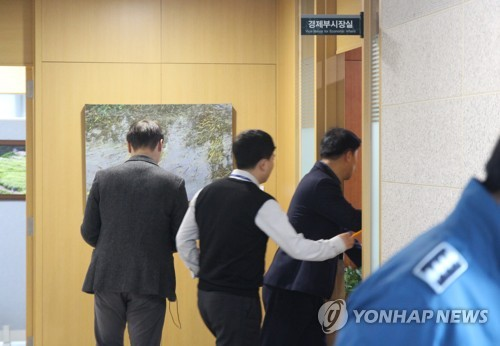 Ulsan vice mayor summoned in election-meddling probe