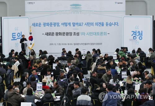 Discussions on new Gwanghwamun square