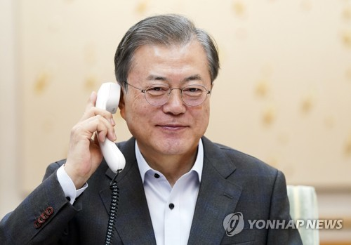 Moon on phone talks with Trump