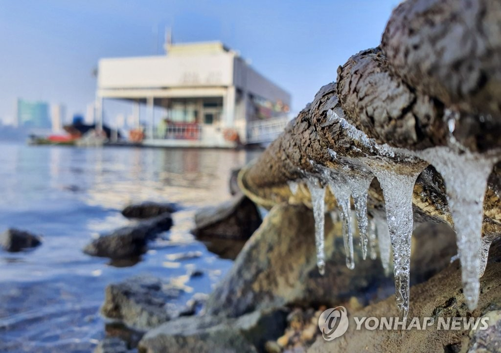 Icicles at Han River