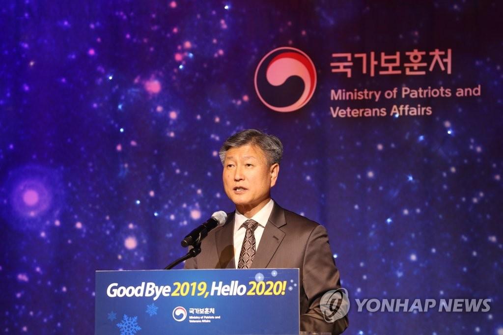 국가보훈처장, '청해·한빛부대'·'남아공 6·25참전용사' 위문 | 연합뉴스