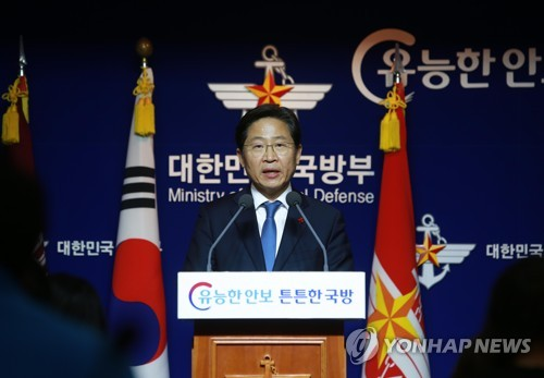U.S. returns 4 closed bases to S. Korea