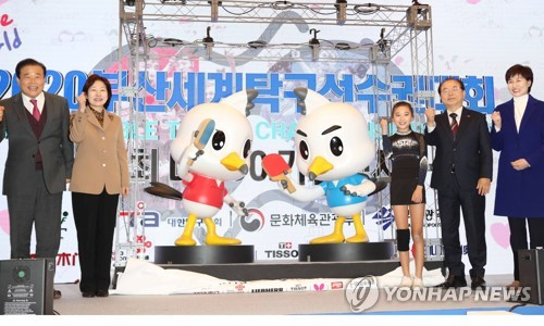 D-100 to Busan table tennis worlds