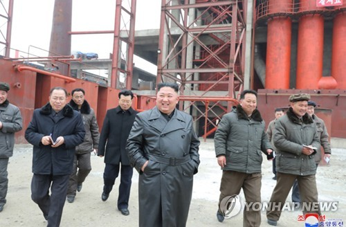 N.K. leader's new year field trip