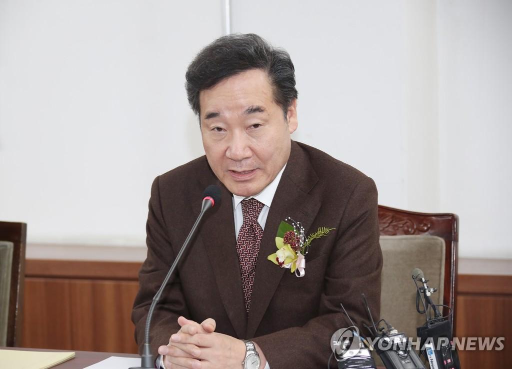 이북5도청 방문한 이낙연 총리
