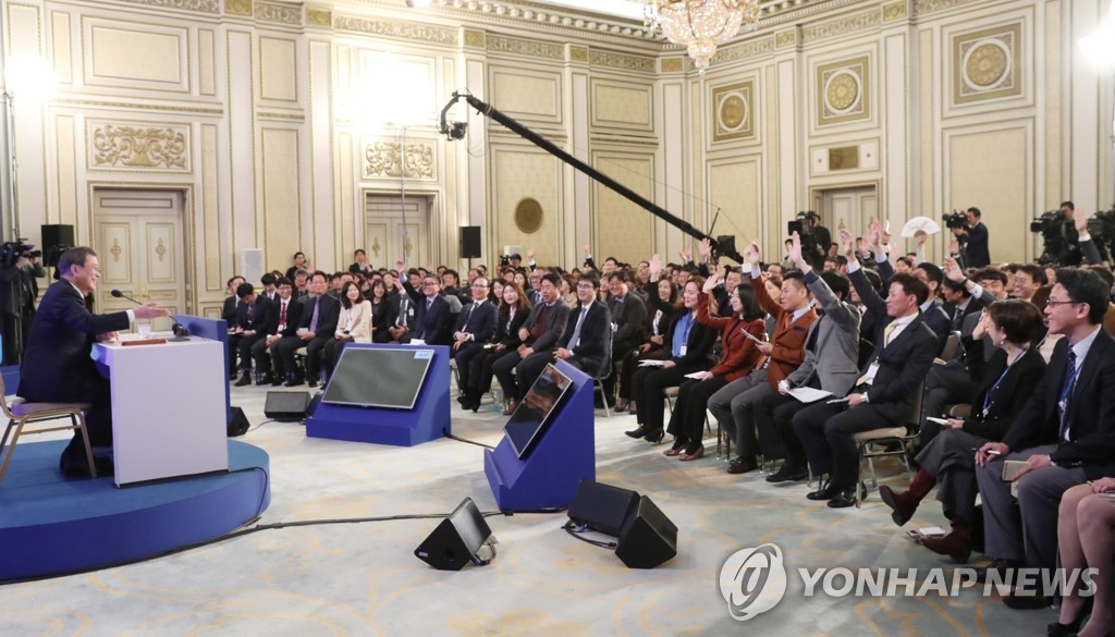President Moon Jae-in attends a news conference for the new year at Cheong Wa Dae in Seoul on Jan. 14, 2020. (Yonhap)