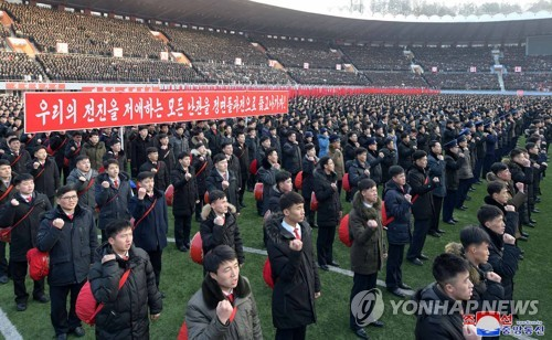 Youth rally in N. Korea
