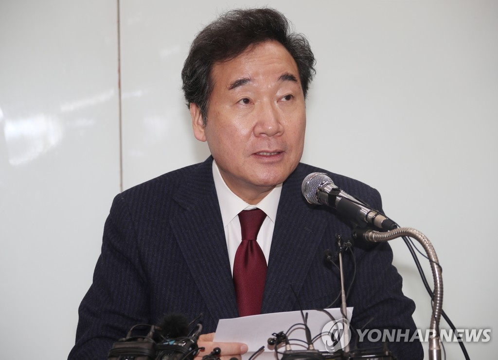 Former Prime Minister Lee Nak-yon speaks at a press conference in Seoul on Jan. 23, 2020. (Yonhap)