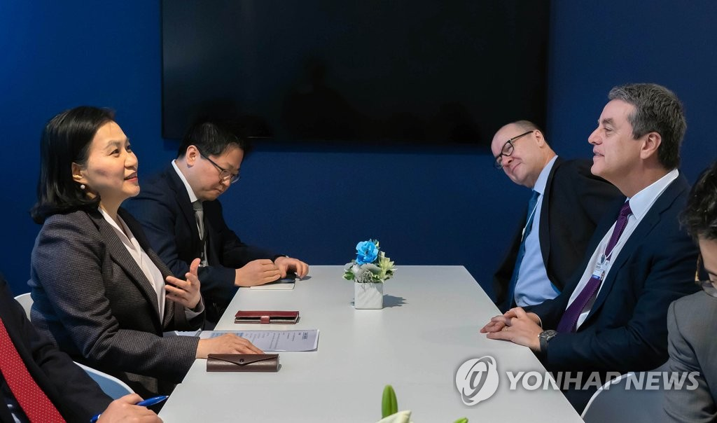 S Korean trade minister meets WTO director-general