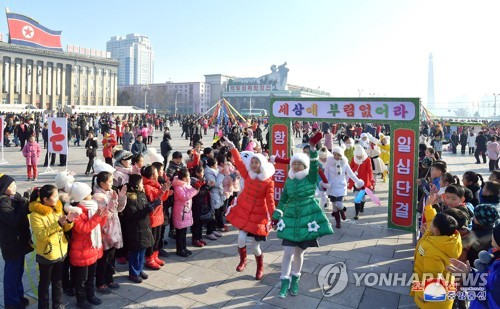 N. Koreans enjoy Lunar New Year's Day