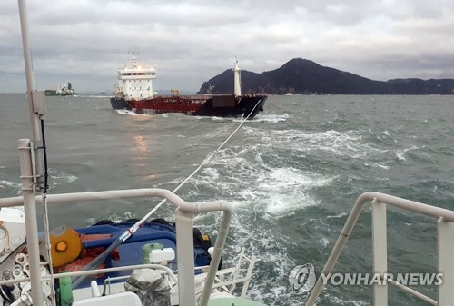 Oil tanker pulled into Busan port