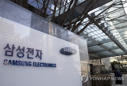 Samsung shutters washing machine factory in U.S. over coronavirus