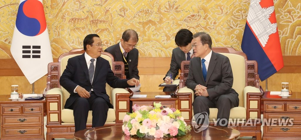 Hun Sen: Cambodia expects more investment from S. Korea