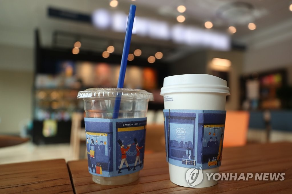 This Feb. 6, 2020, photo shows disposable cups provided to customers by a cafe in Naju, South Jeolla Province. The cafe was located in a grocery store where people infected with the new coronavirus had visited. (Yonhap)