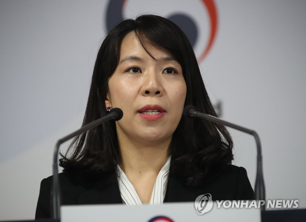 Unification Ministry Deputy Spokesperson Cho Hey-sil