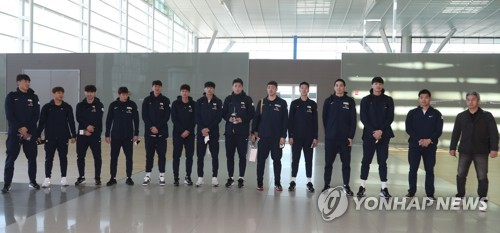 S. Korean basketball squad for Asia Cup