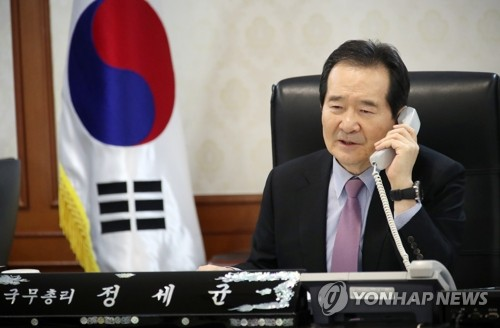 PM calls doctor in Wuhan