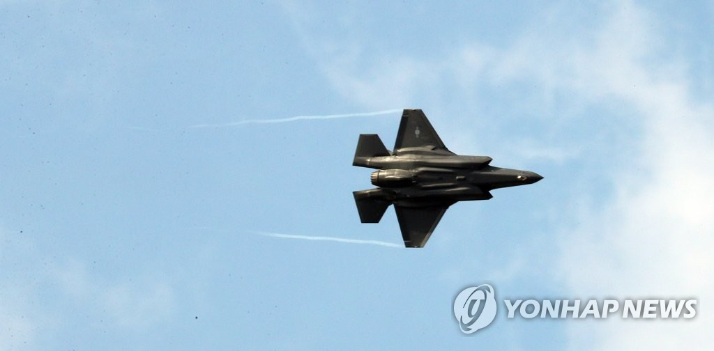 In this file photo, taken on March 4, 2020, an F-35A stealth fighter conducts a flying display during a commissioning ceremony at the Korea Air Force Academy in the central city of Cheongju. (Yonhap)