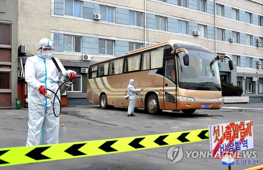 This is one of several photos that the Korean Central News Agency released on March 4, 2020, to show North Korea's ongoing efforts to prevent the spread of the new coronavirus. (For Use Only in the Republic of Korea. No Redistribution) (Yonhap)
