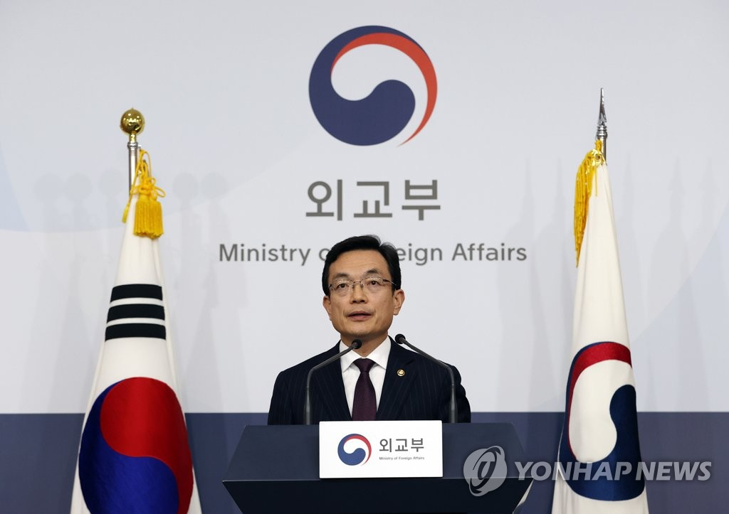First Vice Foreign Minister Cho Sei-young speaks during a press conference at the foreign ministry in Seoul on March 6, 2020. (Yonha)