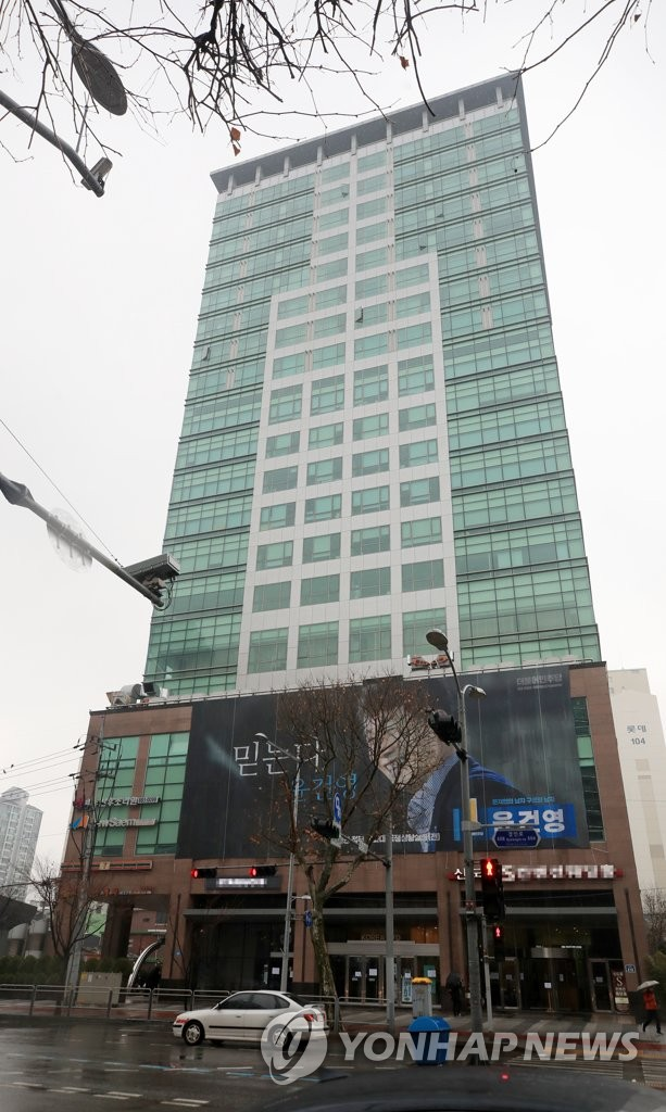 This photo taken on March 10, 2020, shows a building in southwestern Seoul where infections occurred at a call center located on the 11th floor. (Yonhap)