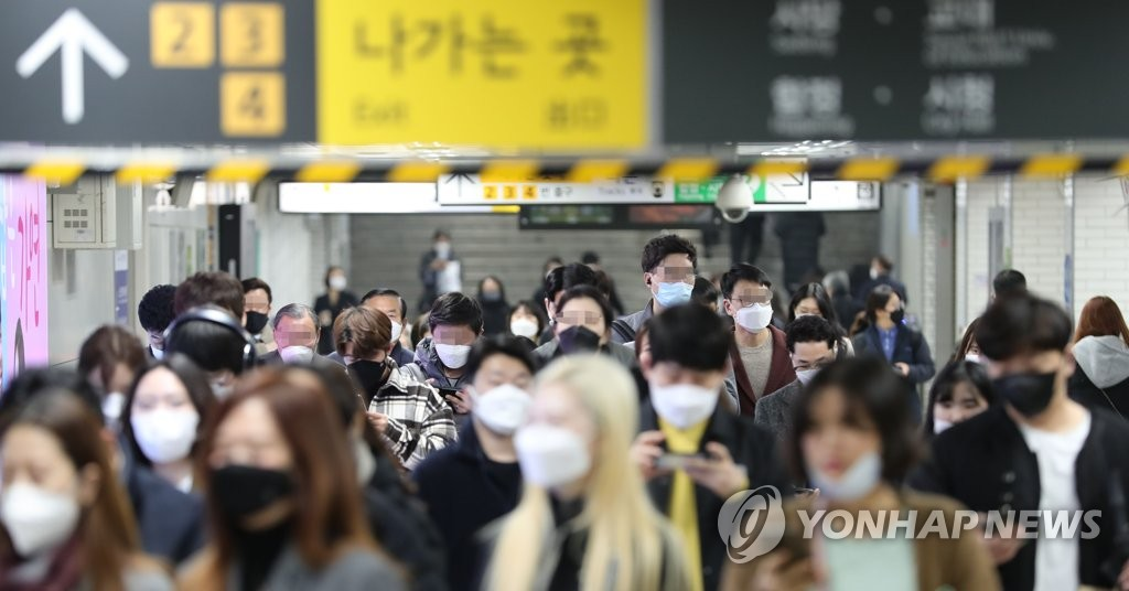 People wearing face masks walk through Sindorim metro station in Guro Ward, southwestern Seoul, during evening rush hour on March 10, 2020. The ward reported a large number of COVID-19 infections at an insurance firm call center on Monday. (Yonhap)