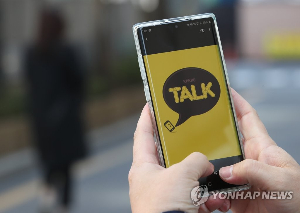 A person uses KakaoTalk messenger, South Korea's No. 1 messaging app, on March 18, 2020. (Yonhap)