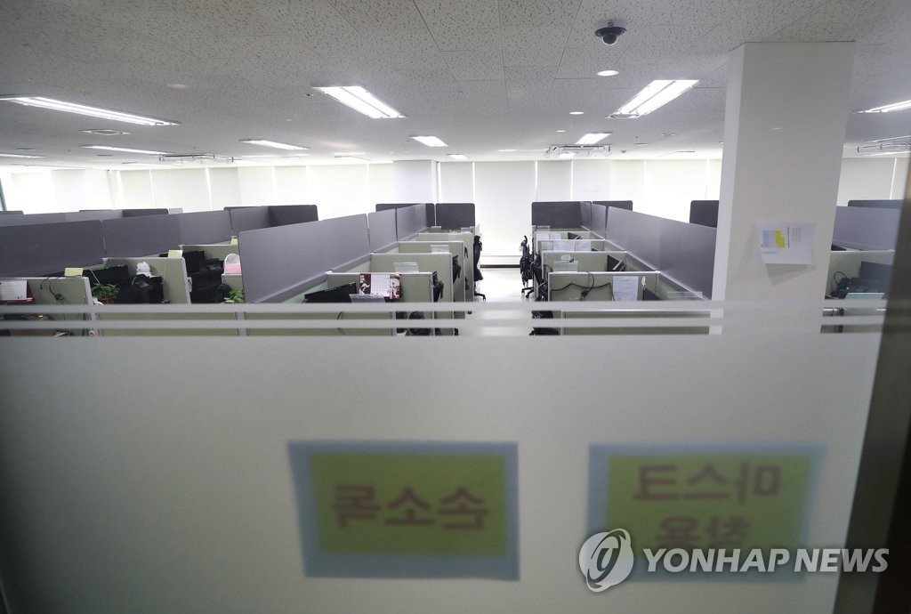 This file photo from March 23, 2020, shows a call center in the Guro district, southwestern Seoul, with newly installed partitions following mass COVID-19 infections linked to its employees. (Yonhap)