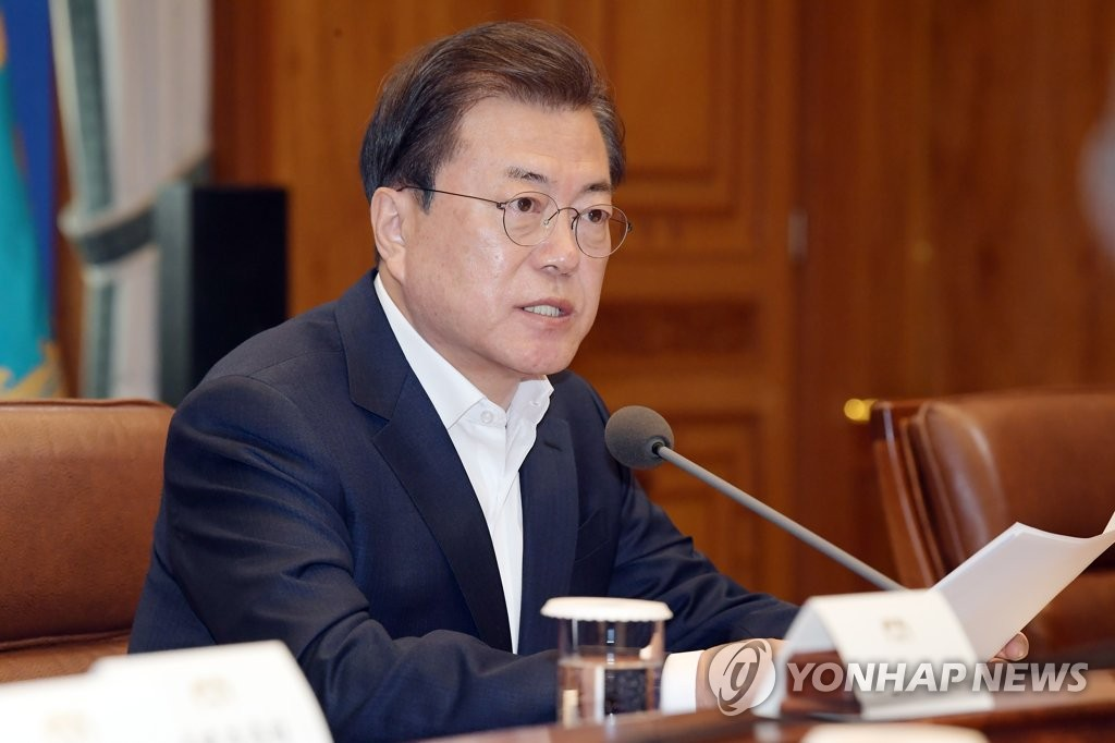President Moon Jae-in speaks in the second session of the emergency economic council meeting at the presidential office of Cheong Wa Dae on March 24, 2020. (Yonhap)