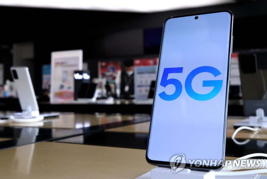 This photo, taken on April 2, 2020, shows Samsung Electronics Co.'s 5G smartphone, the Galaxy S20, displayed at a store in Seoul. (Yonhap)
