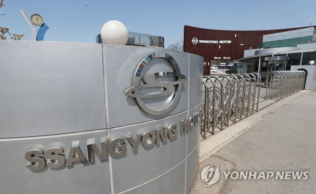 This photo taken on April 5, 2020, shows SsangYong Motor's plant in Pyeongtaek, 70 kilometers south of Seoul. (Yonhap)