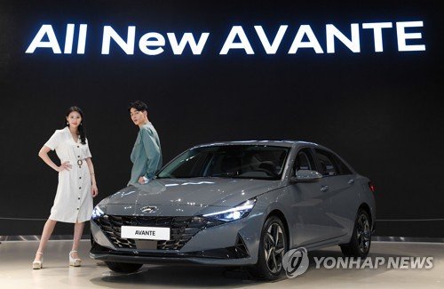 Hyundai releases all-new Avante