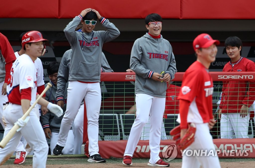 The Kia Tigers play their intrasquad game at Gwangju-Kia Champions Field in Gwangju, 330 kilometers south of Seoul, on April 7, 2020. (Yonhap)