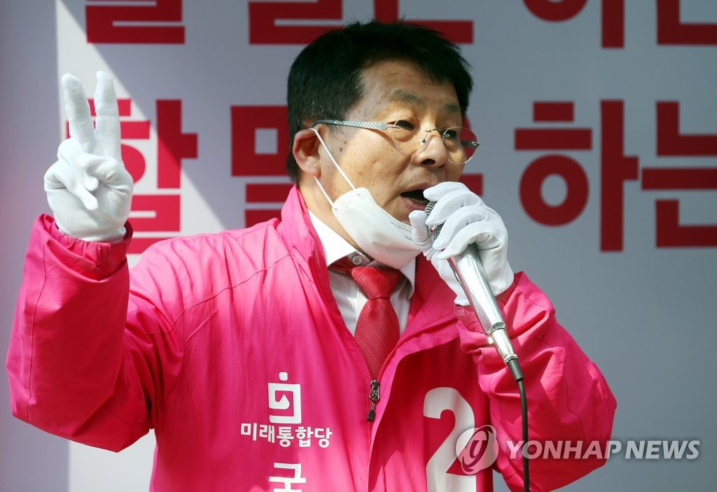 This photo, taken on April 10, 2020, shows Cha Myeong-jin, a candidate of the main opposition United Future Party running in Bucheon, west of Seoul. On April 13, 2020, the party decided to strip him of his membership over his controversial remarks about families of the victims of the 2014 ferry disaster. (Yonhap)