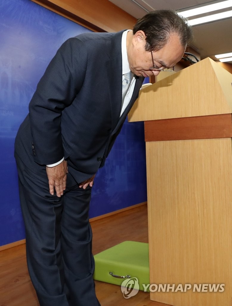 Busan Mayor Oh Keo-don bows his head in apology during a press briefing at Busan City Hall on April 23, 2020. (Yonhap)