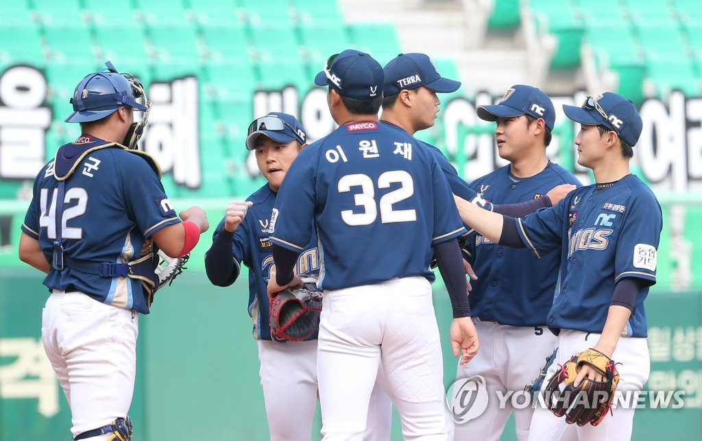 NC Dinos players celebrate their 11-5 victory over the SK Wyverns in a Korea Baseball Organization regular season game at SK Happy Dream Park in Incheon, 40 kilometers west of Seoul, on May 15, 2020. (Yonhap)