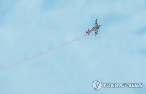 N. Korean collapsible model airplane