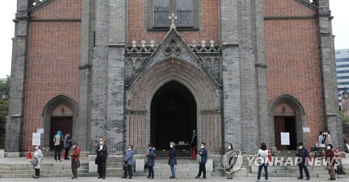 Social distancing at Myeongdong Cathedral