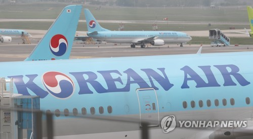 Liquidity injection into Korean Air