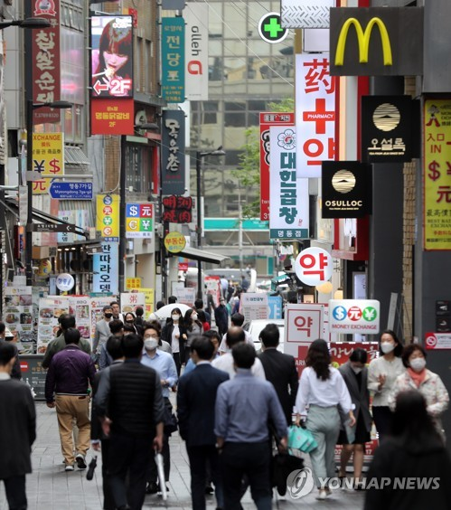 S. Korea's economy shrinks 1.3 pct in Q1