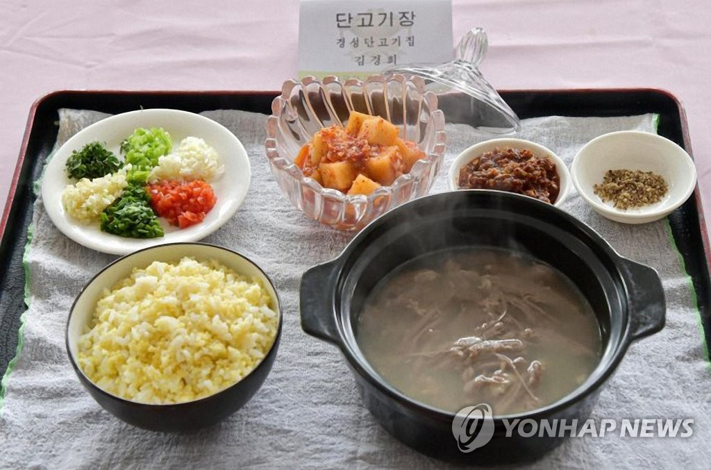 북한 음식점의 개고기 요리